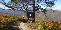 Video Rocky Mountain und Brown Mountain